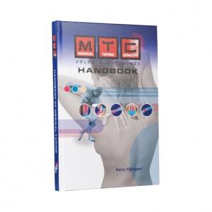 MTC Handbook+DVD (English)
