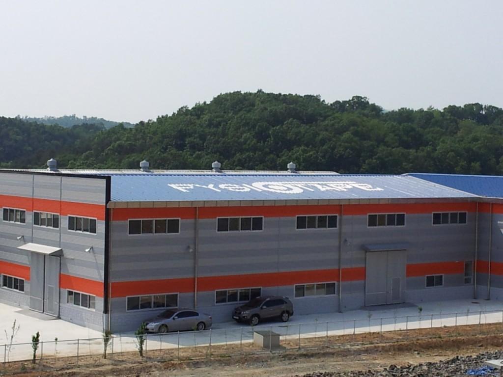 fysiotape фабрика в Южной Корее