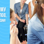 ФизиоТейп: Лучшая Европейская школа кинезиотепирования MTC начинает свою работу в России