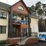VetkinTape и Ветеринарный центр Комондор – новые друзья!