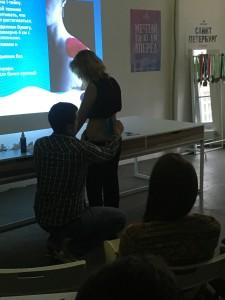 примеры тейпирования спины