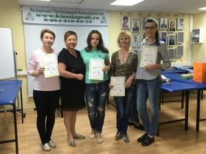 дипломы участниц семинара по Ларисы Витвиновой