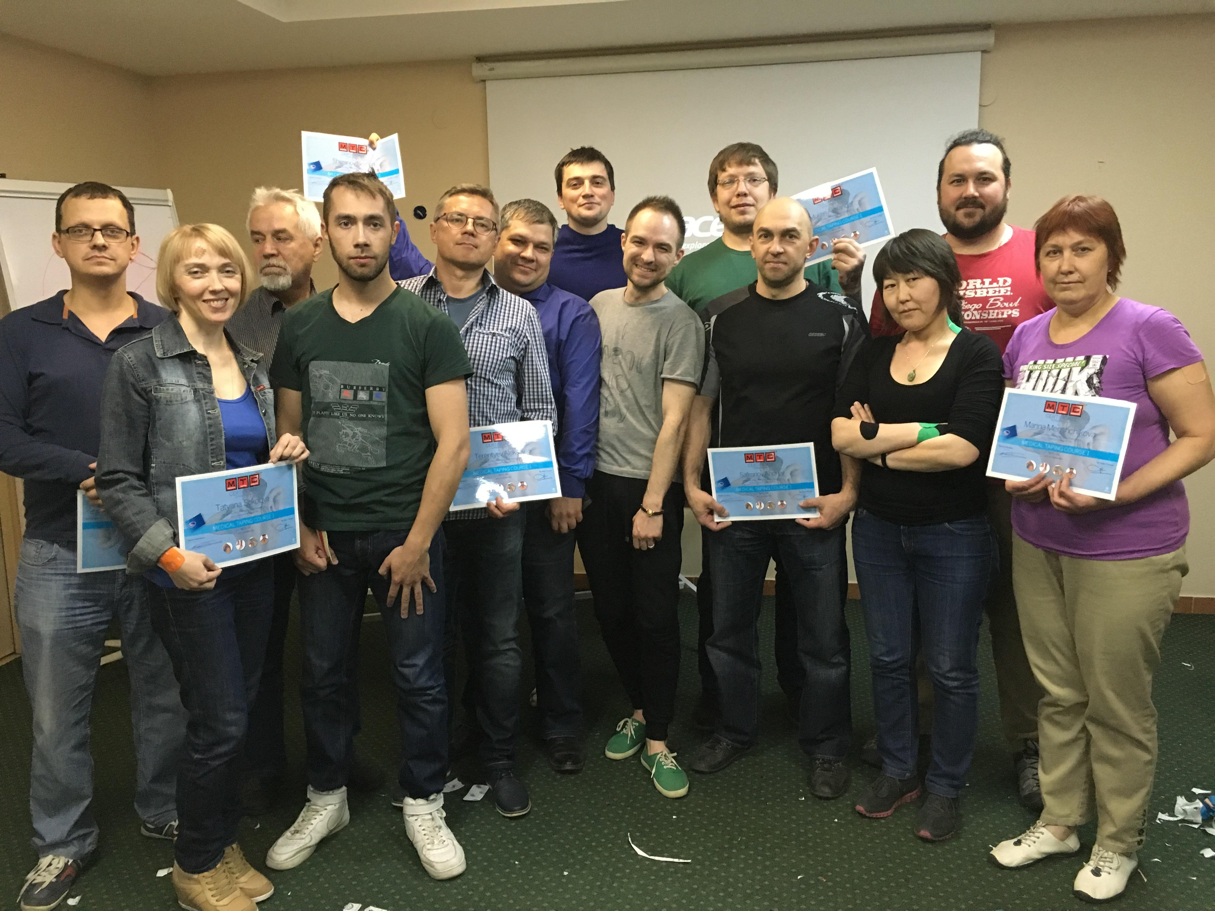 Участики семинара покинезиотейпированию  MTC-1 в Иркутске
