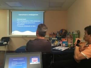 Начало презентации